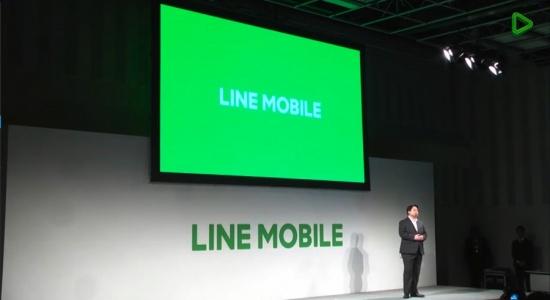 line-mobile