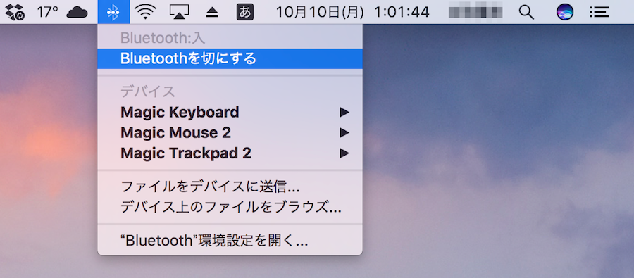 mac-bluetooth-problem_2