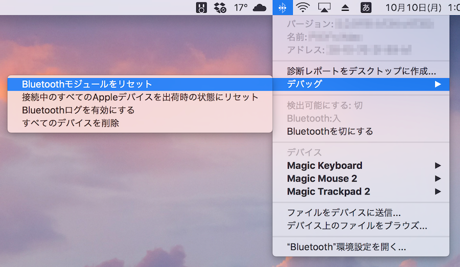 mac-bluetooth-problem_3