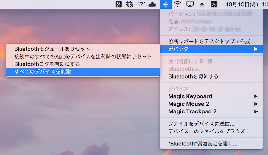 mac-bluetooth-problem_4