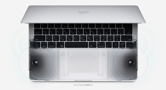macbookpro-speaker