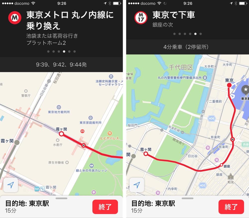 maps-tansit-japan_2