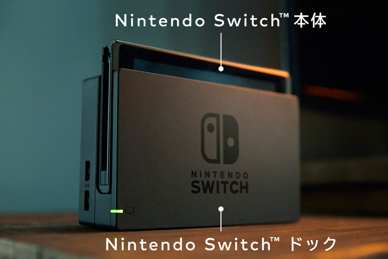 nintendo-switch-newsrelease_3