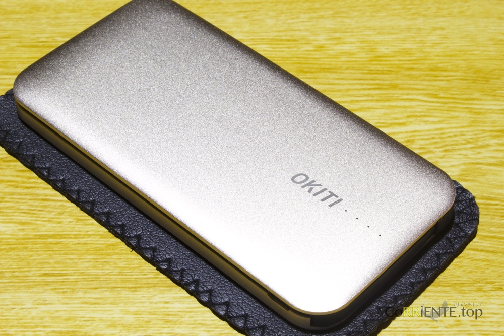 okiti-mobile-battery_4