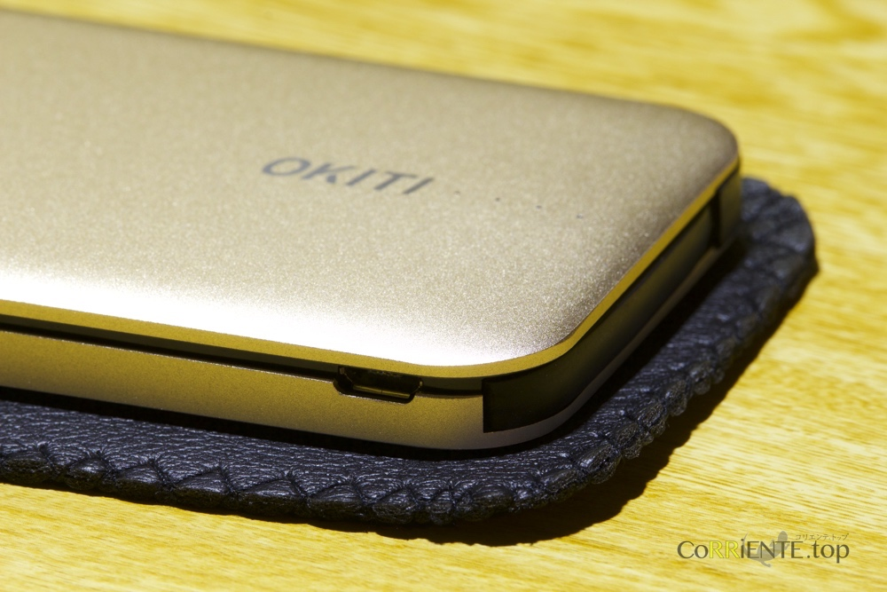 okiti-mobile-battery_5