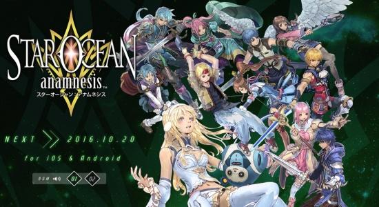 star-ocean-anamnesis