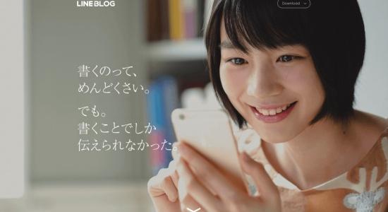 lineblog2