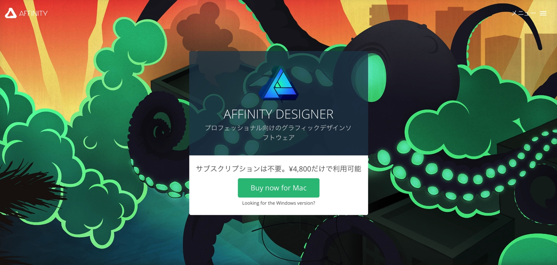 affinity-designer_1