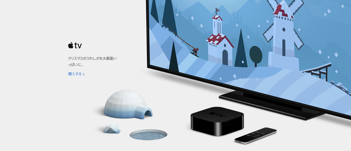 apple-christmas-holiday1