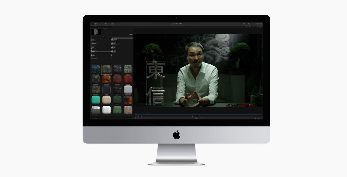 final-cut-pro-mac-imac-macbookpro5