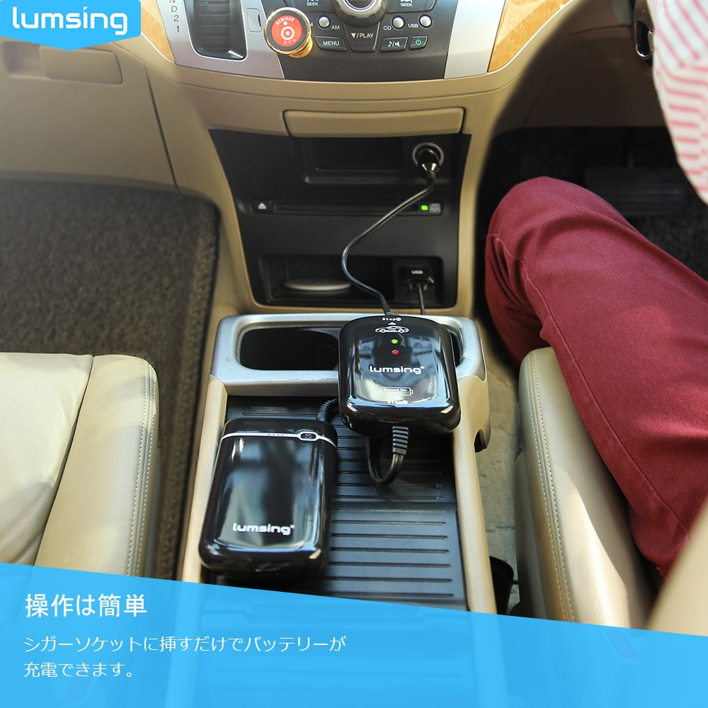 lumsing-new-mobile-battery_4