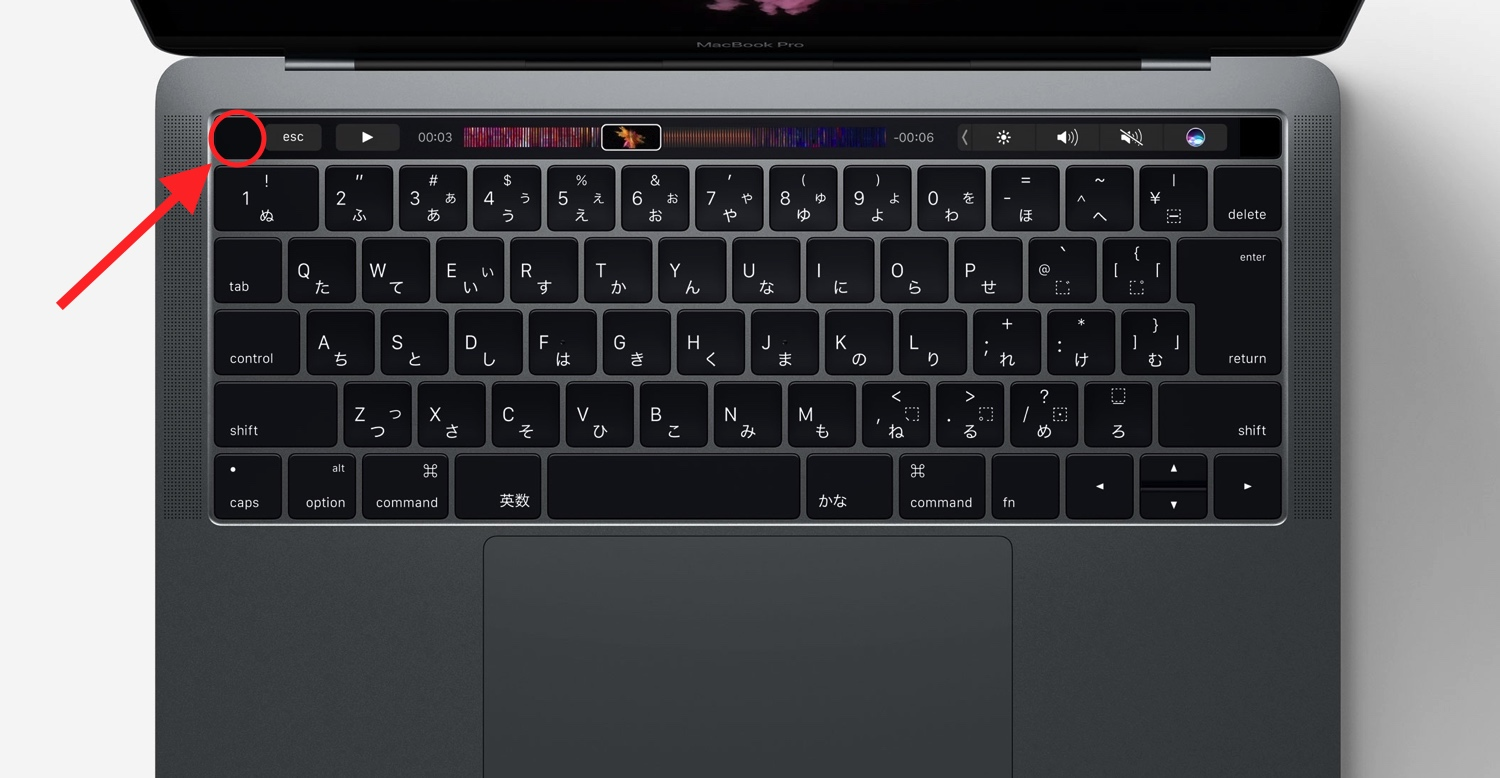 macbook-pro-touch-bar-space