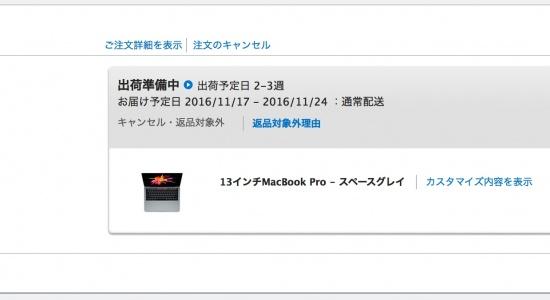 macbookpro-touchbar-ari-syukka