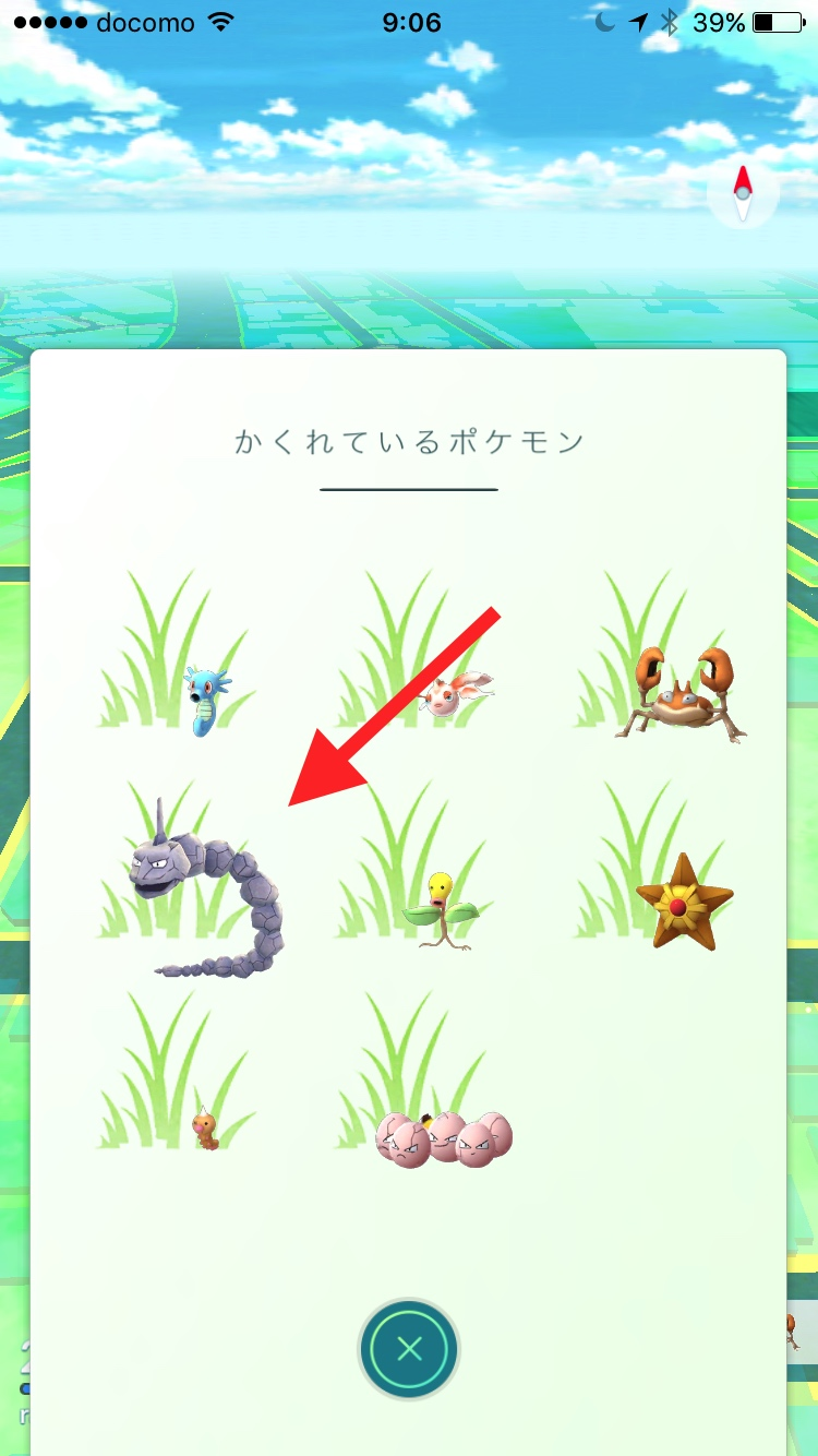 poke-go-search_2