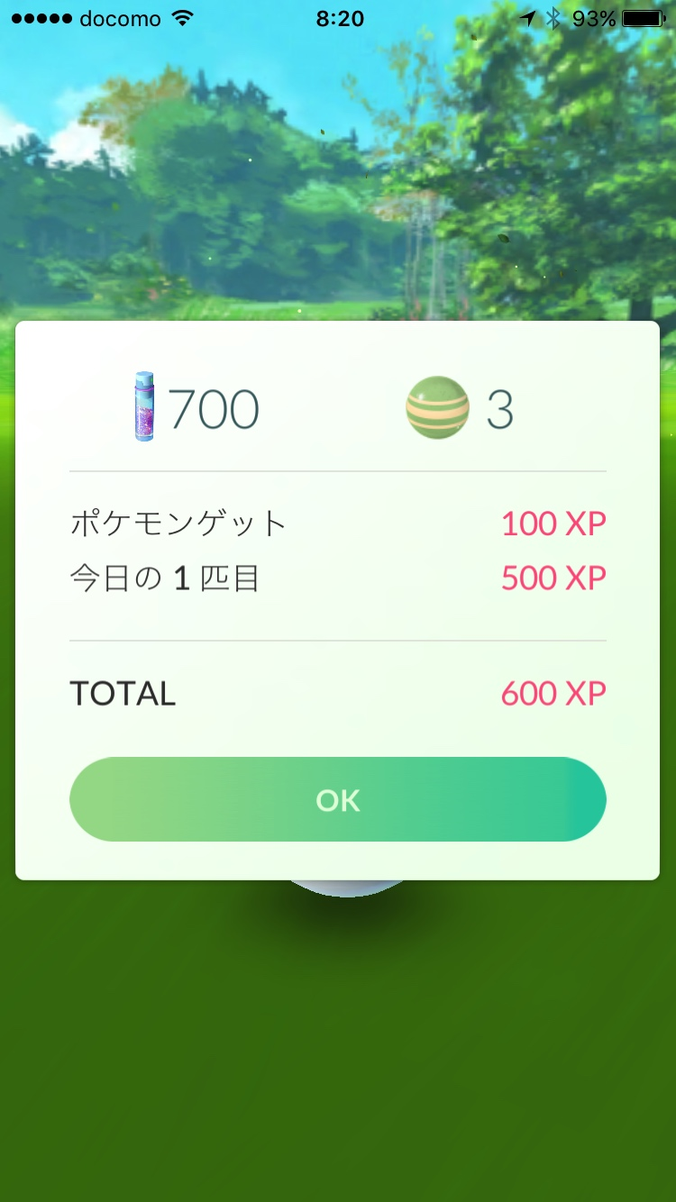 pokemongo-daily-bonus