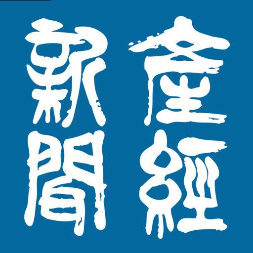 sankei-shinbun