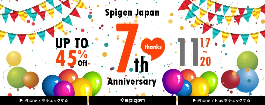 spigen-7th-anniversary-sale
