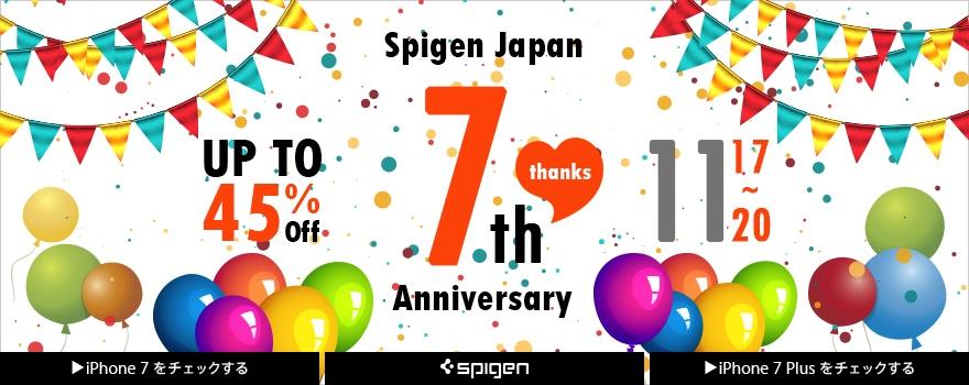 spigen-7th-anniversary-sale