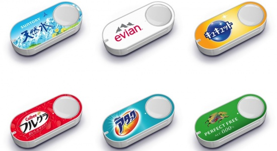 amazon-dash-button_3