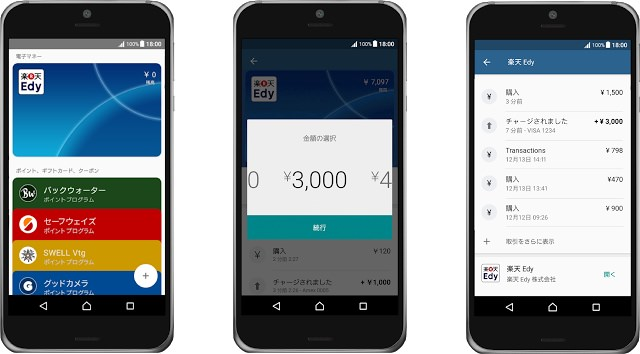 androidpay_2