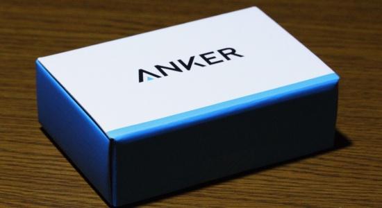 anker-powercore50005