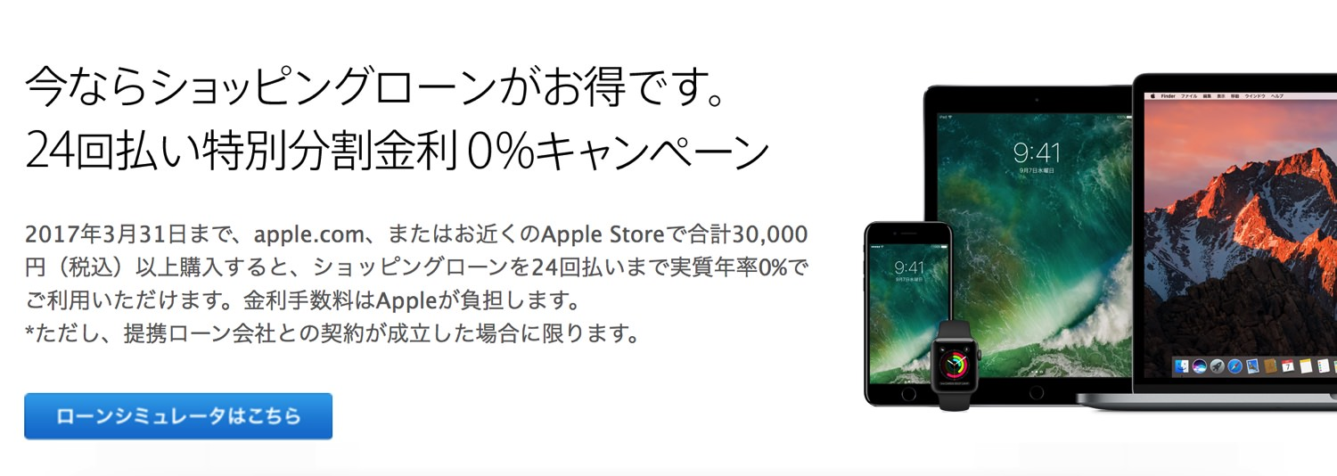 apple-buy-campaign