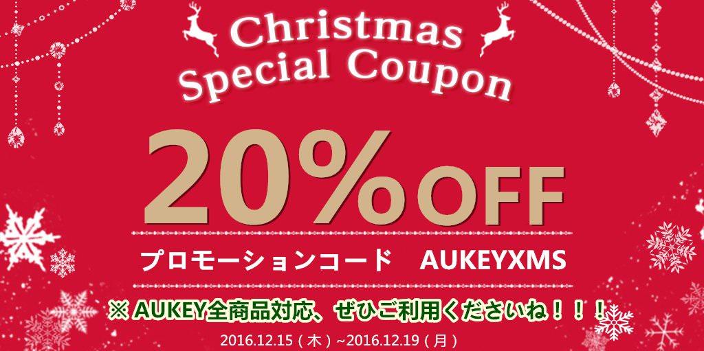 aukey-campain