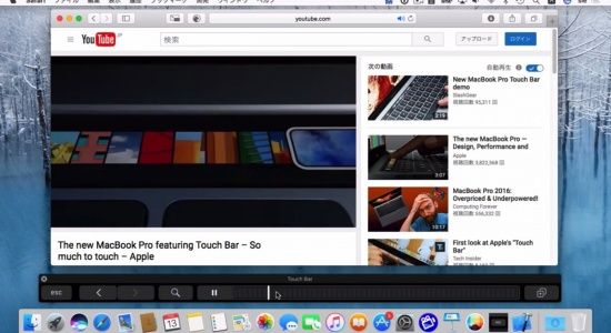chrome-test-touchbar