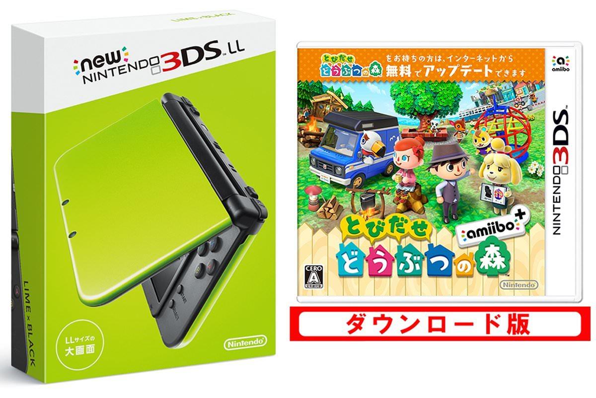 newnintendo-3dsll-sale_7
