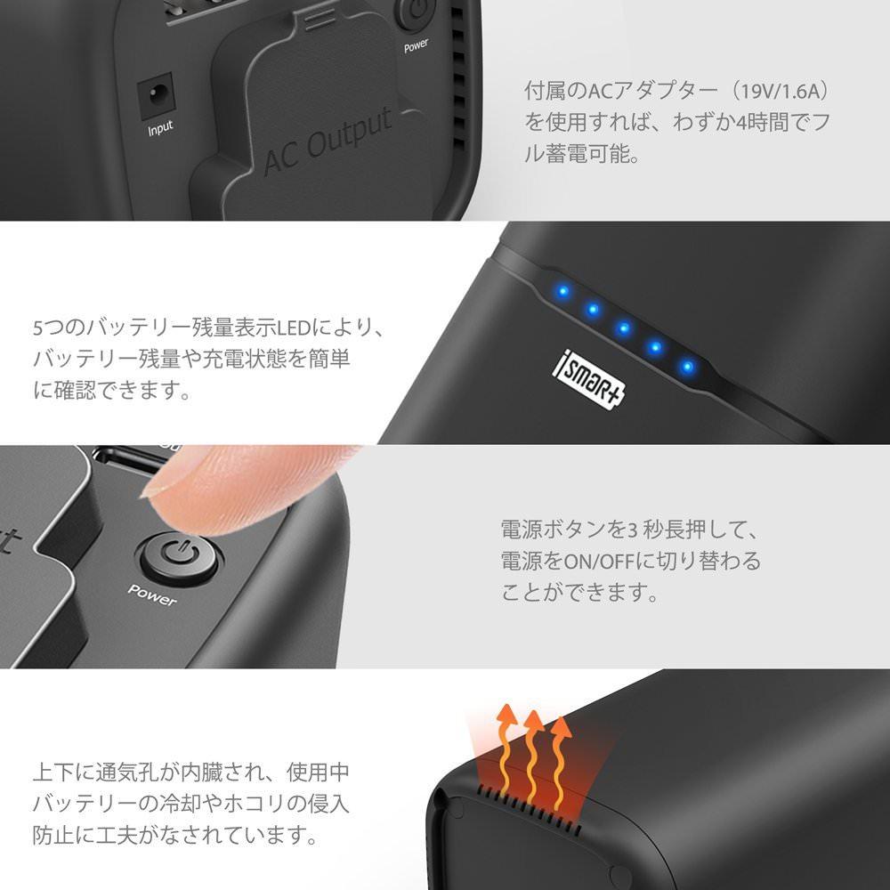 ravpower-20100-mobile-battery_5