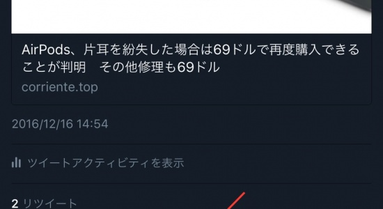 twitter-sharebutton5