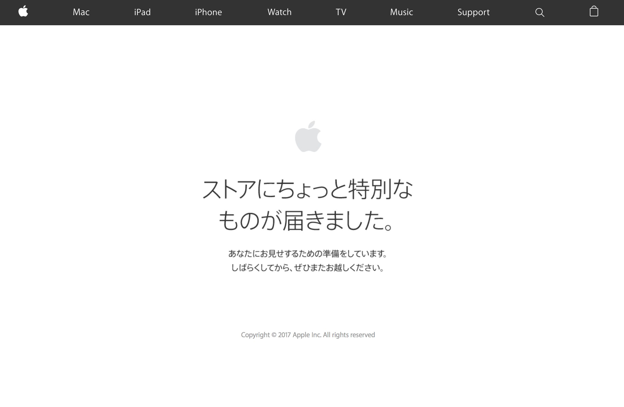 apple-20170102-maintenance