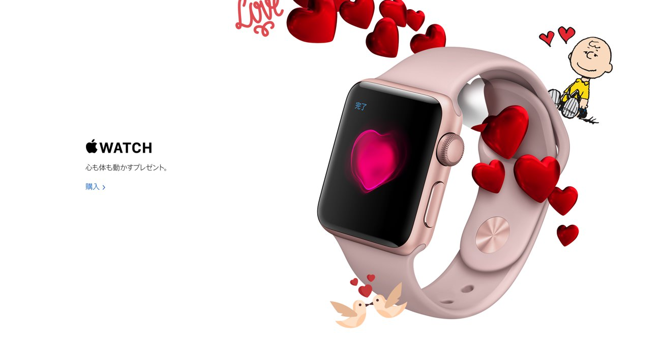 apple-valentine-gift1