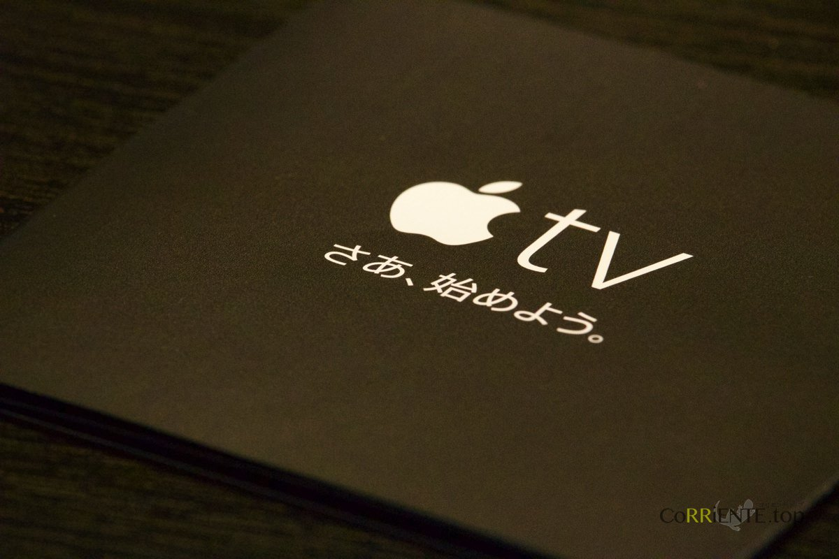 appletv-4thgen-review_19