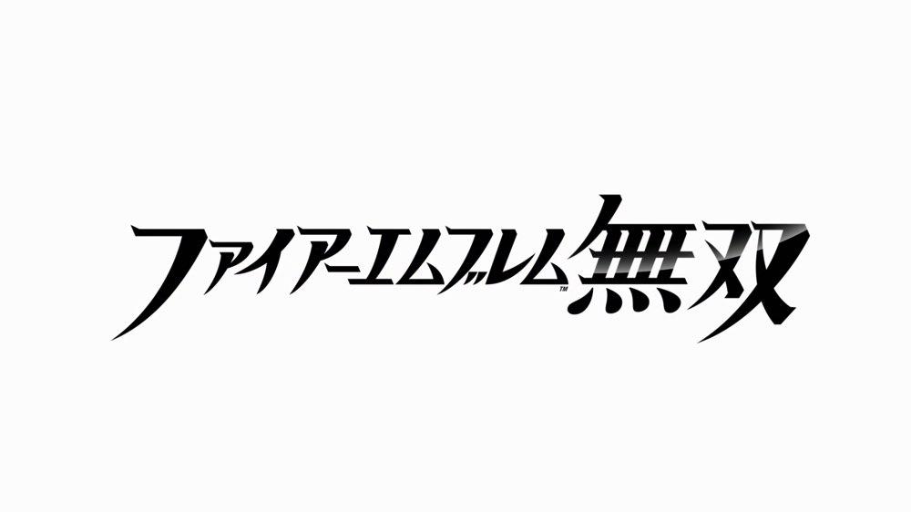 fire-emblem-musou