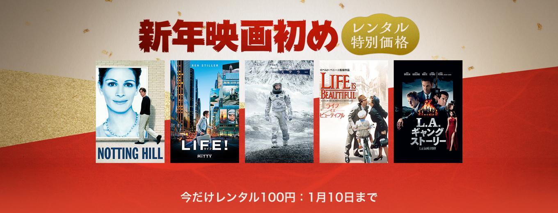 itunesstore-movie-rental-sale