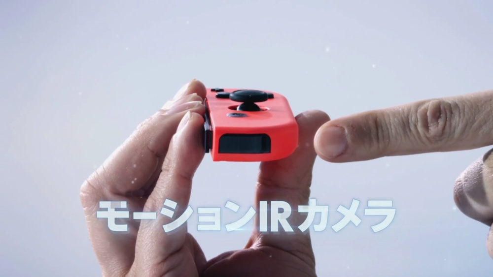 nintendo-switch-joycon1