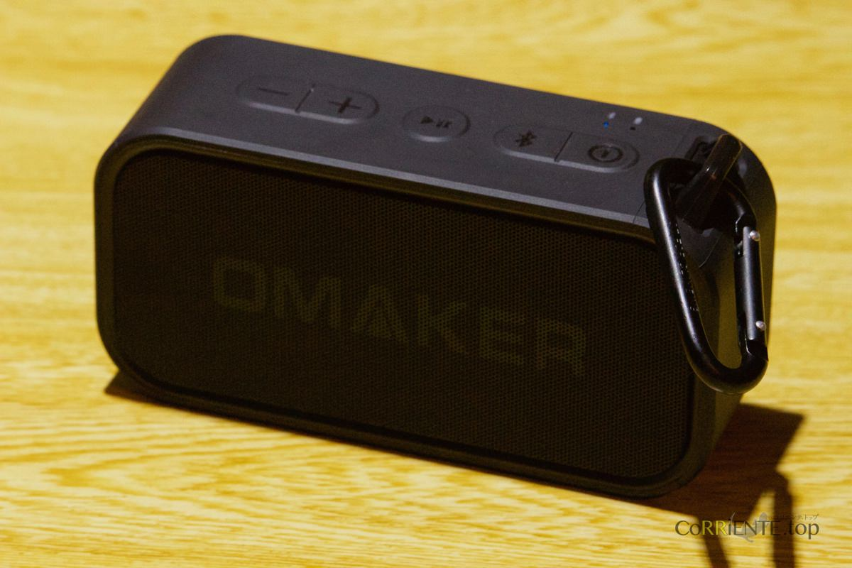 omaker-m6-review_10