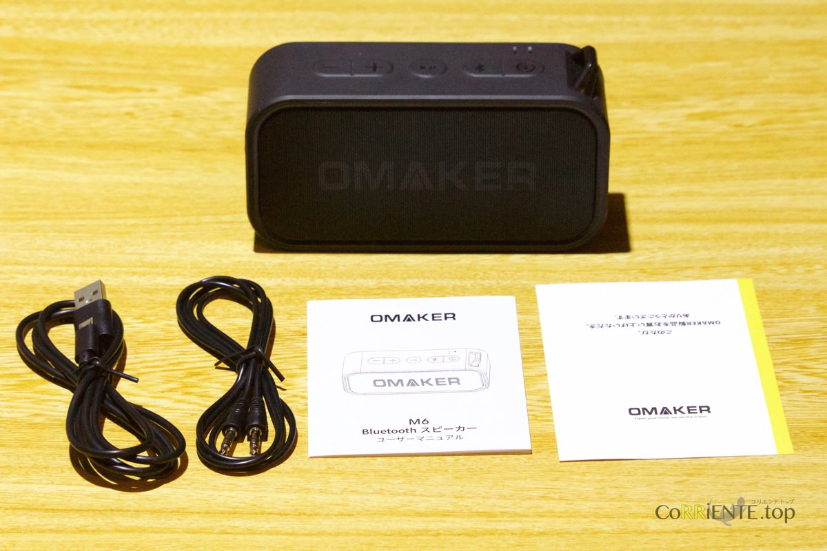 omaker-m6-review_3