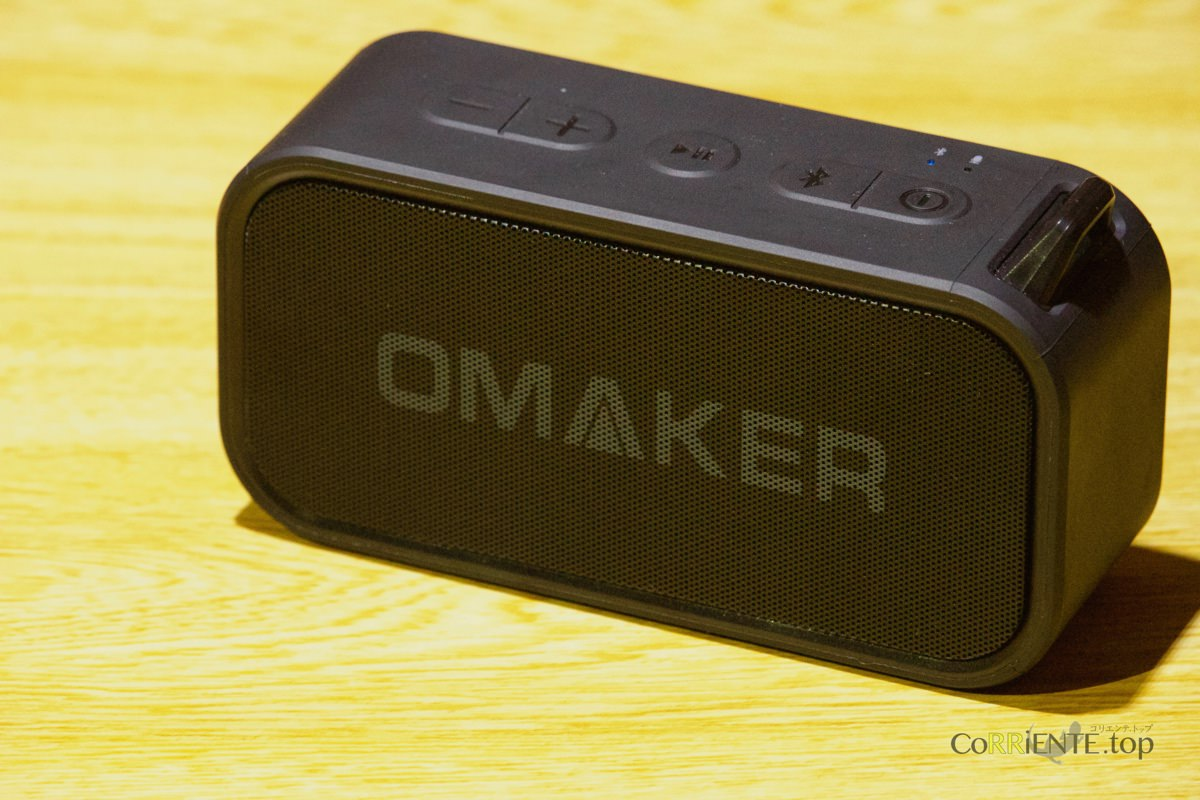 omaker-m6-review_4