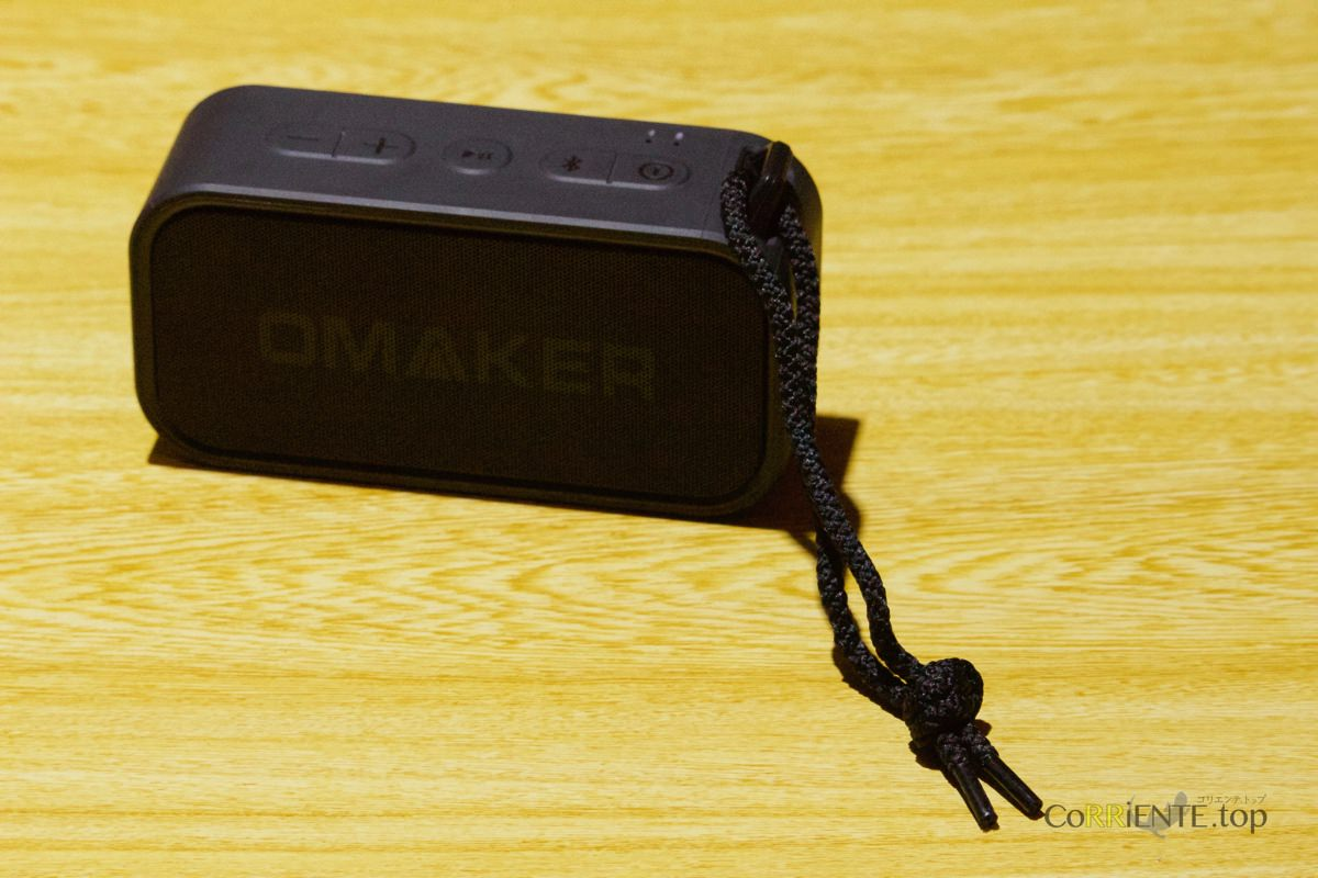 omaker-m6-review_9