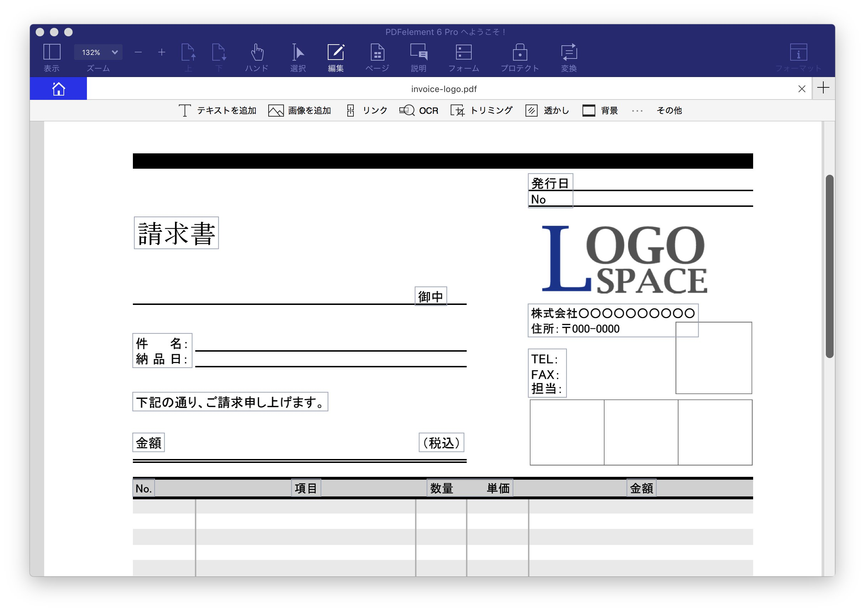 pdf ファイル 編集 左寄せ