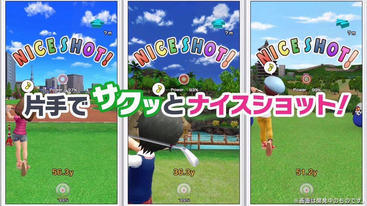 Ios Android向けゲームアプリ みんゴル の配信が開始 人気ゴルフゲーム みんなのgolf シリーズがスマホで遊べるように Corriente Top