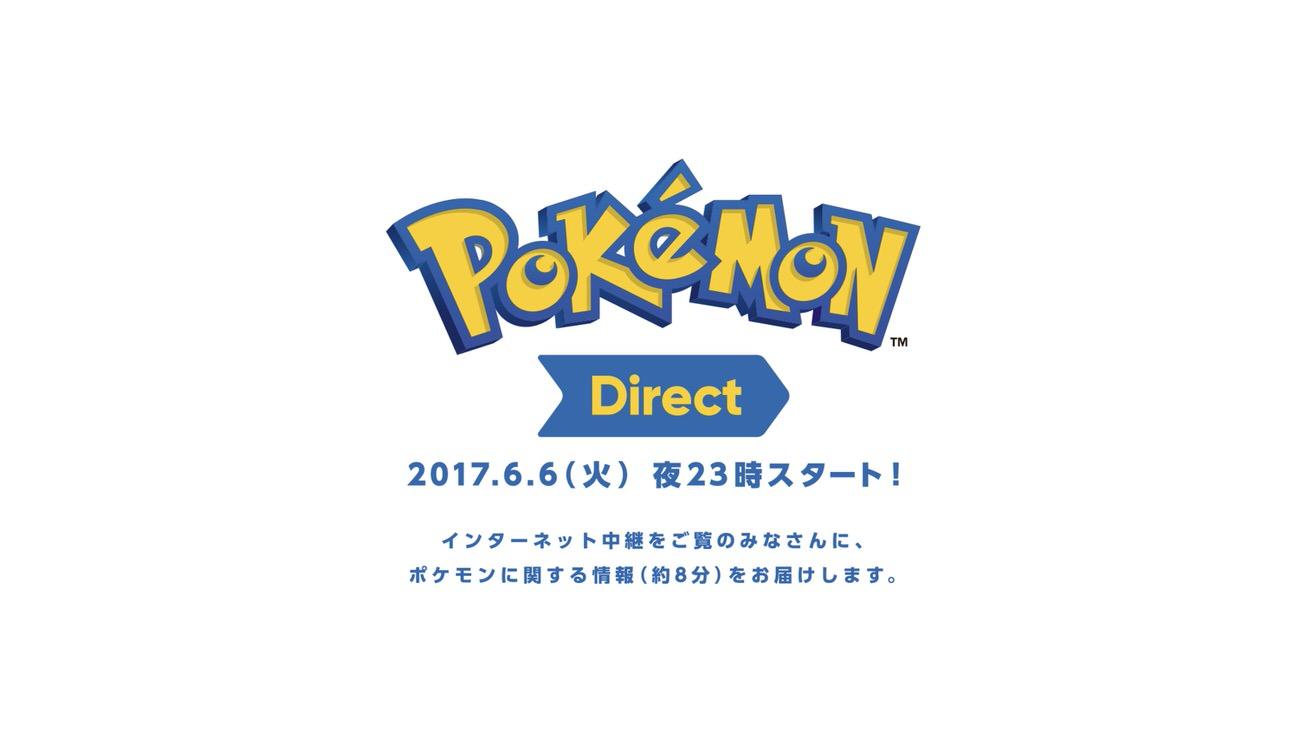 任天堂、6月6日(火)23時から「ポケモンダイレクト」を放送することを