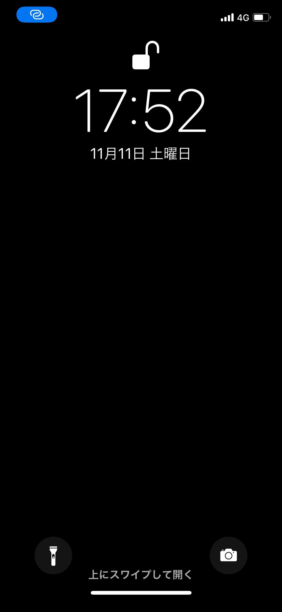 Iphone X のバッテリー消費を大幅に減少させる方法 黒壁紙や反転 スマート 機能で画面をできるだけ黒に Corriente Top