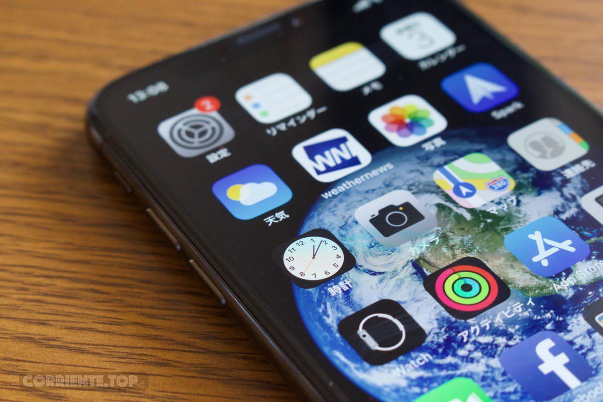 本日、ついに「iPhone X」が発売された。すでに手元に端末がある人は、美しい有機ELディスプレイを堪能したり、Face  IDの認証速度・精度に感激しているかもしれない
