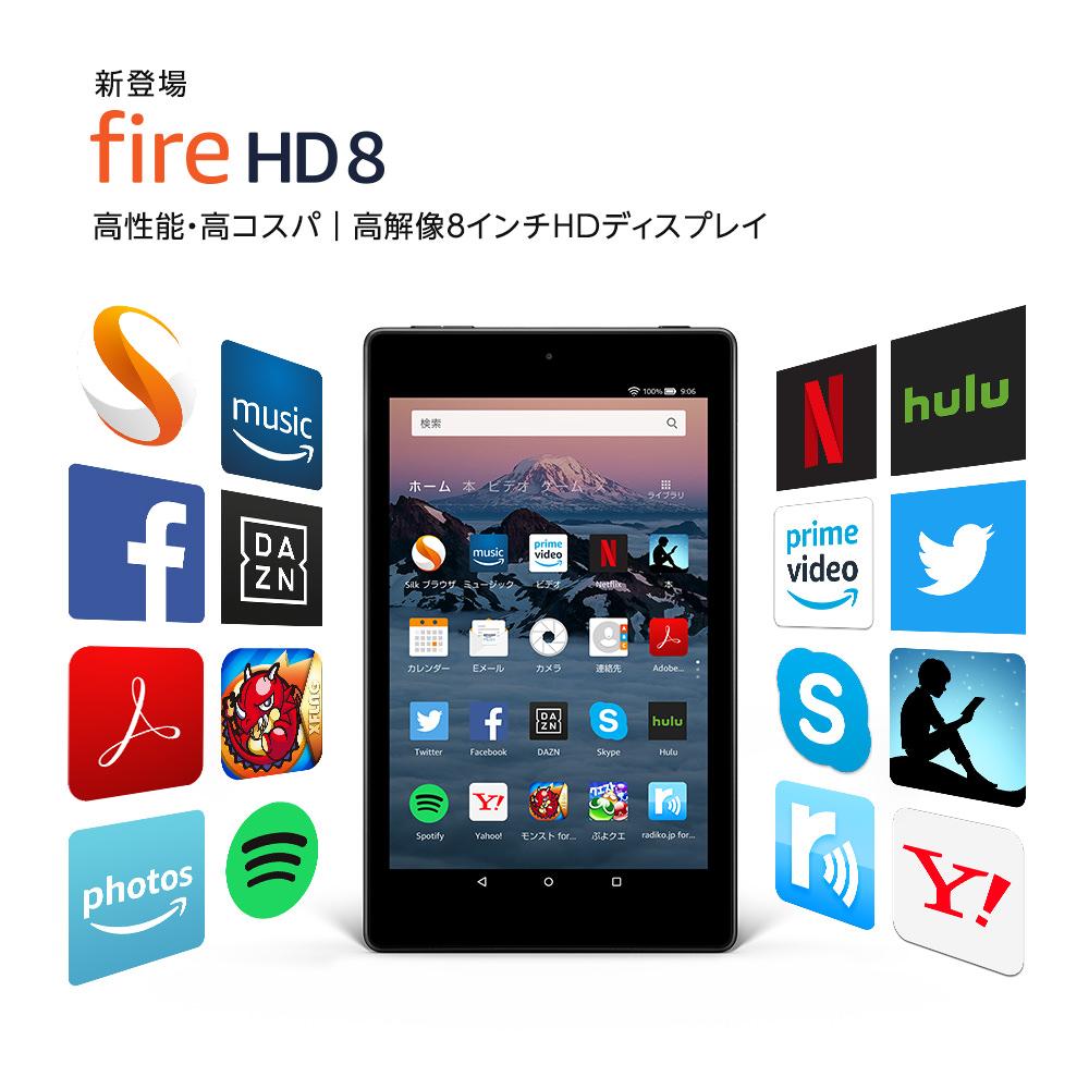 Amazon Fire Hd 8 の新世代モデルを発売 カメラ性能向上 Sdも400gbまで認識可能に Corriente Top