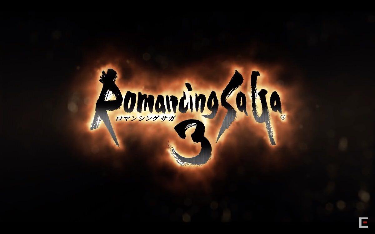 Hdリマスター版 ロマンシング サガ 3 の発売が延期に クオリティ