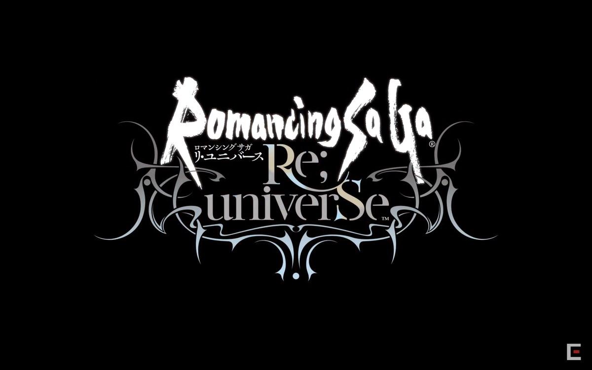 23年ぶりのロマサガ最新作がスマホで登場 ロマンシング サガ リ