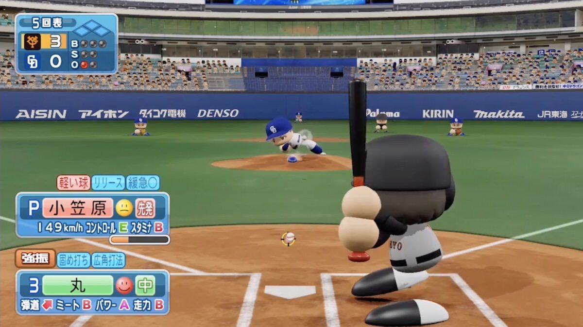 「実況パワフルプロ野球」 が任天堂ハードに帰ってきた 新作が ...